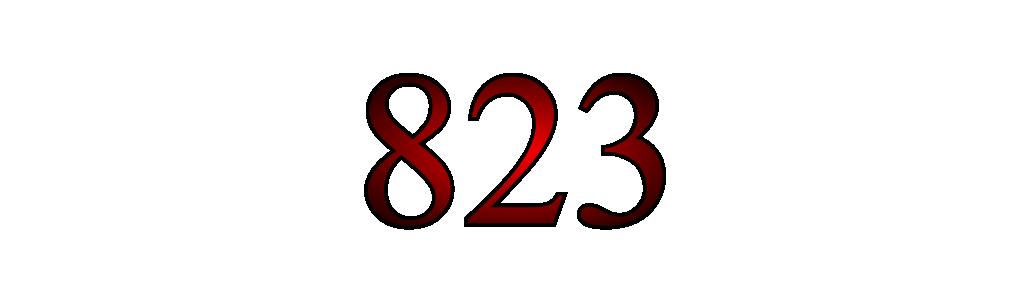 LO-1487635991-2.75x5.29